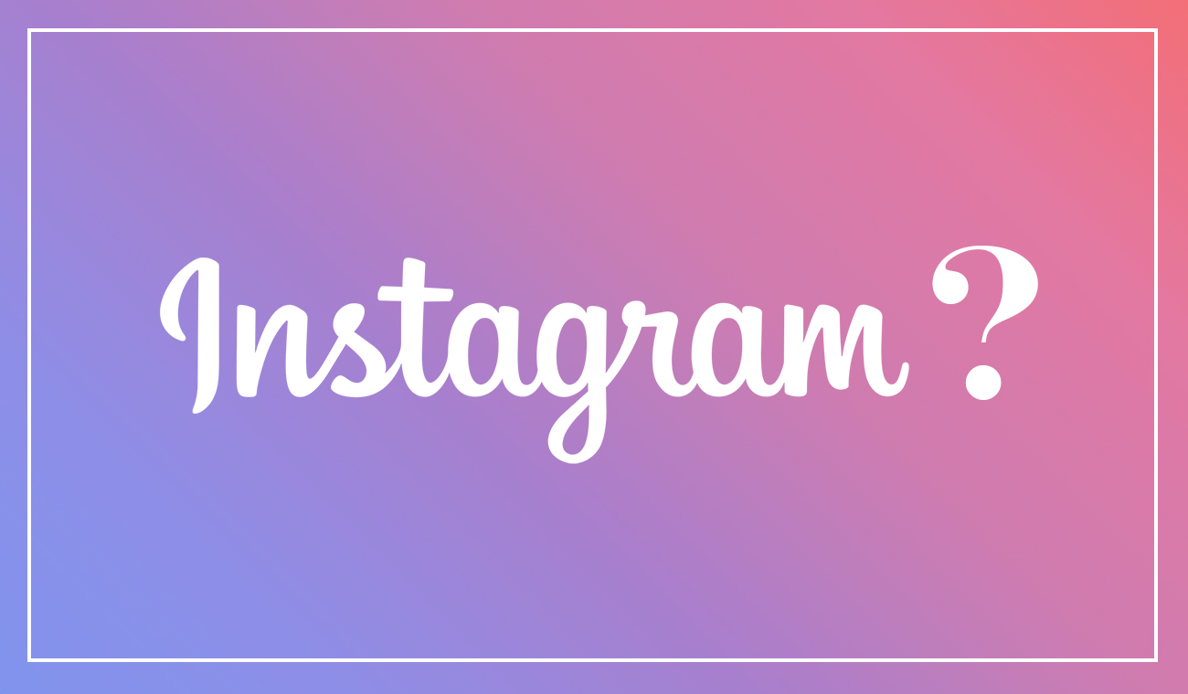 Why I gave up on Instagram - Title Image